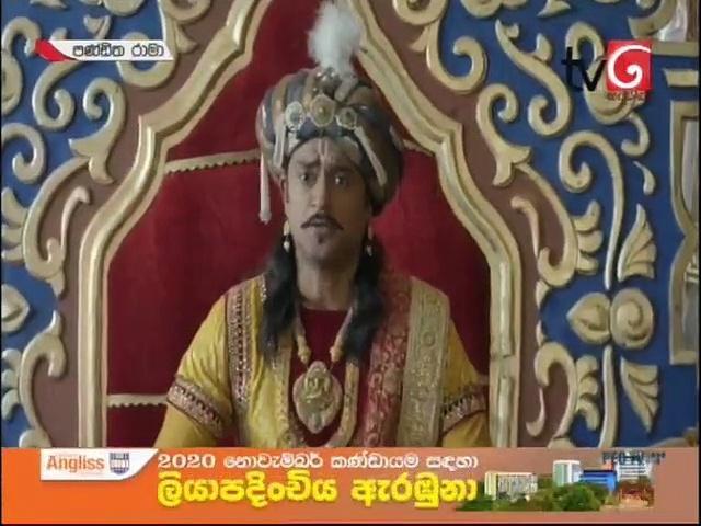 Pandith Rama 15-10-2020 Thumbnail