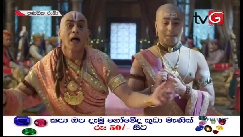 Pandith Rama 16-10-2010 Thumbnail