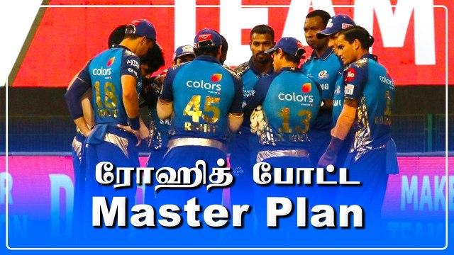 இனி Mumbai Team வேற லெவல் performance கொடுக்க போகுது  | Oneindia Tamil