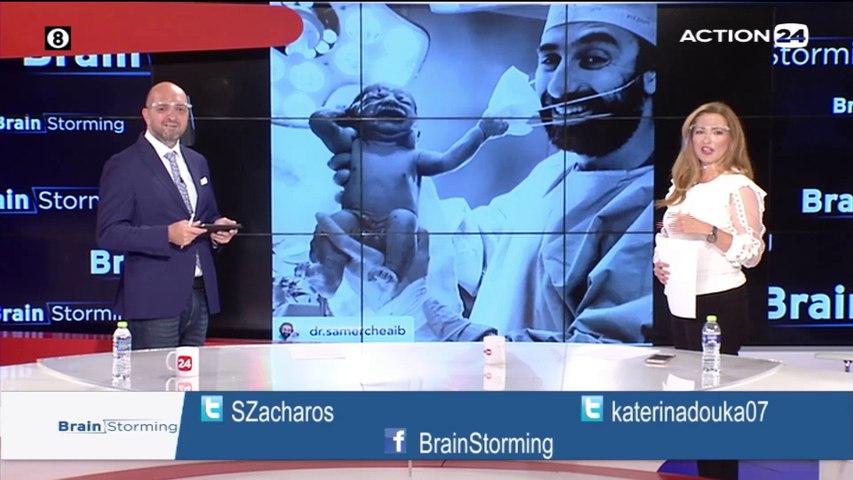 BrainStorming 16-10-2020