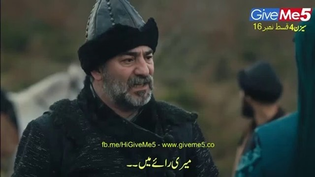 Ertugrul Ghazi season 4 - Urdu Subtitles /  Episode 16