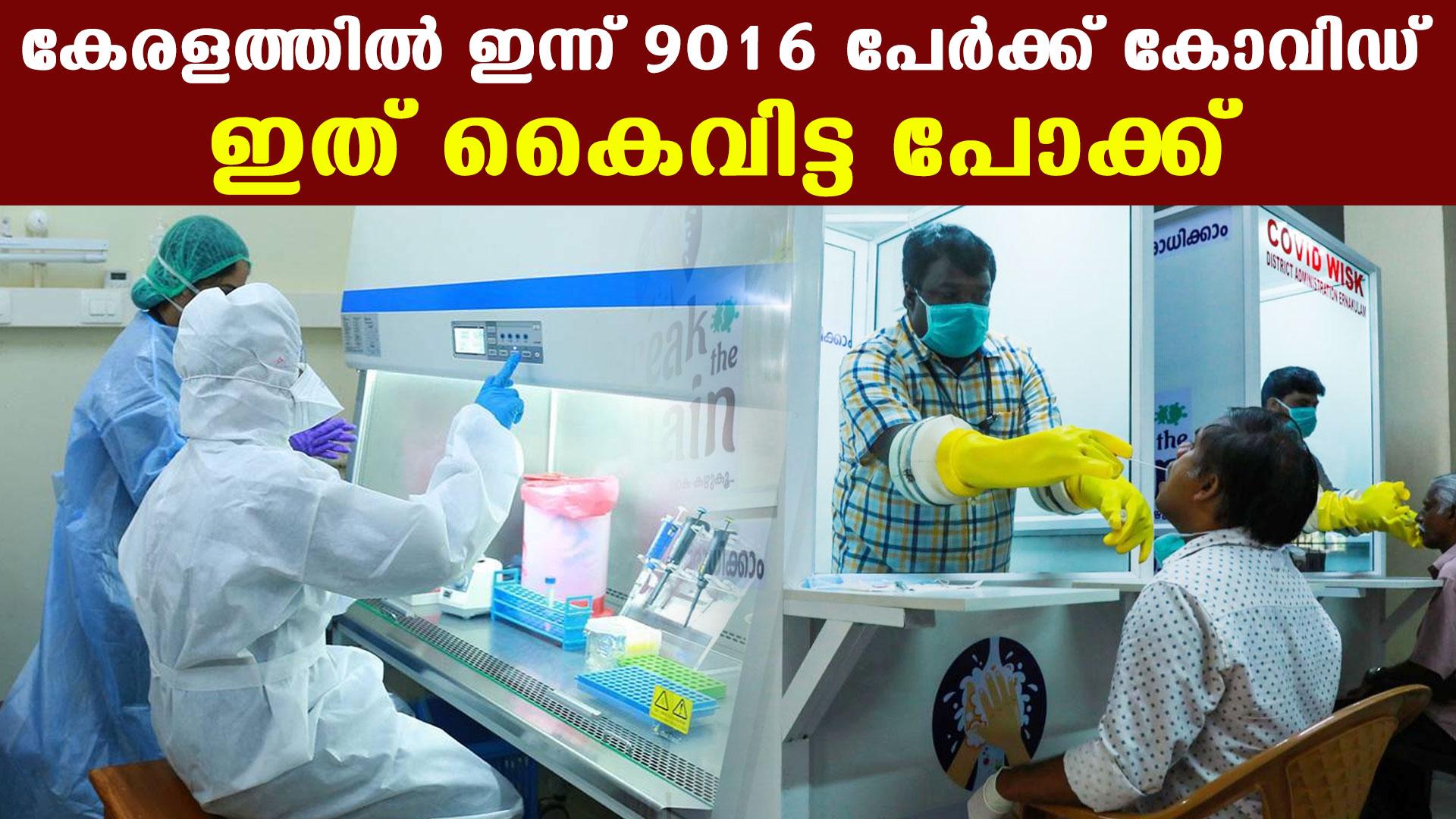 Kerala Daily Pandemic Update
