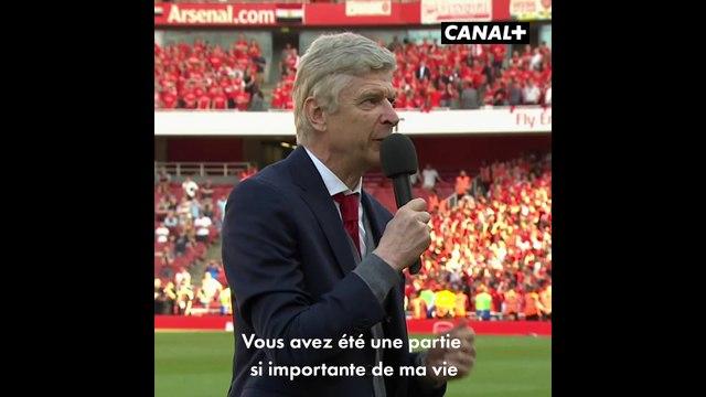 Teaser : Arsène Wenger invité exceptionnel du CFC