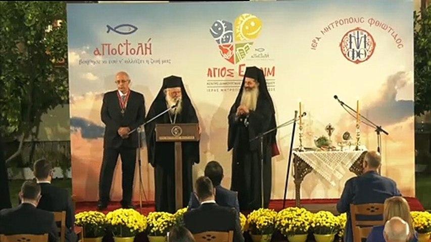 """Σε κλίμα συγκίνησης τα εγκαίνια του ΚΔΑΠ """"Άγιος Εφραίμ"""" παρουσία του Αρχιεπισκόπου"""