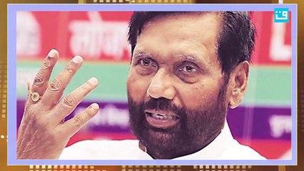 Is Chirag Paswan working for BJP in Bihar Elections