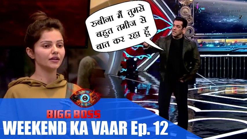 Bigg Boss Weekend ka Vaar Ep. 12 । Salman Khan Loses his Cool । Rubina Disrespecting Bigg Boss ।