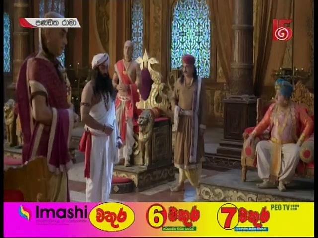 Pandith Rama 19-10-2020 Thumbnail