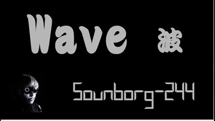 """Space Minimal Techno Spooky """"Wave 波"""" Experimental Electronic Music 365"""