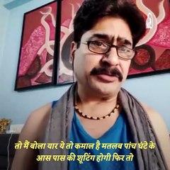 एक्टर यशपाल शर्मा से NEWJ की एक्सक्लूसिव बातचीत, जानिए कैसे मिला था उन्हें गैंग्स ऑफ वासेपुर में हिस्सा