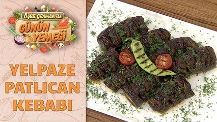 Yelpaze Patlıcan Kebabı Tarifi