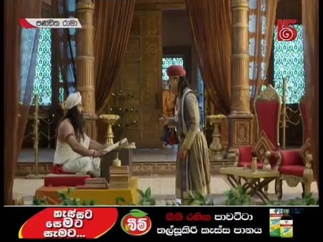 Pandith Rama 20-10-2020 Thumbnail