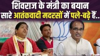 MP मंत्री ऊषा ठाकुर के विवादित बोल,कहा- मदरसों में पैदा होते हैं आतंकी ! UshaThakur