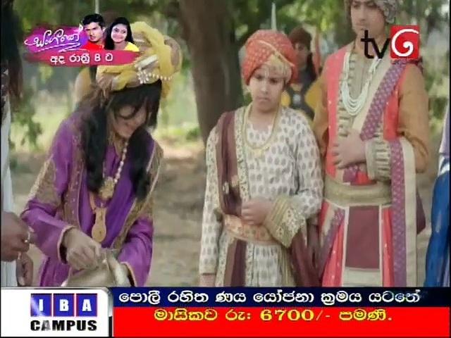 Panditha Rama (404) - 21-10-2020 Thumbnail