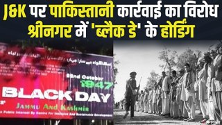 Jammu Kashmir पर पाकिस्तानी कार्रवाई को 'Black Day' के तौर पर मनाएगी सरकार