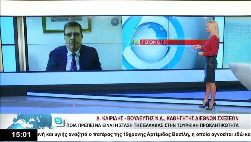 Ο Δ. Καιρίδης στο Star K.E.
