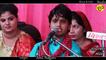 अनिल नागोरी की सुरीली आवाज में गुरु वंदना    Anil Nagori Bhajan    Guru Vandana Song    Rajasthani Live Program    Marwadi Song    FULL VIDEO