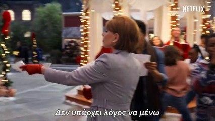 Χριστούγεννα στην Πλατεία με την Ντόλι Πάρτον: με την Κριστίν Μπαράνσκι