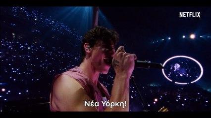 Shawn Mendes In Wonder τρέιλερ