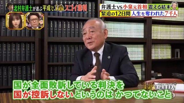 #ハンセン病国賠訴訟 控訴断念まで12日間:ハンセン病原告団と徳田靖之弁護士
