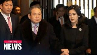Samsung chairman Lee Kun-hee dies at hospital on Sunday at age 78