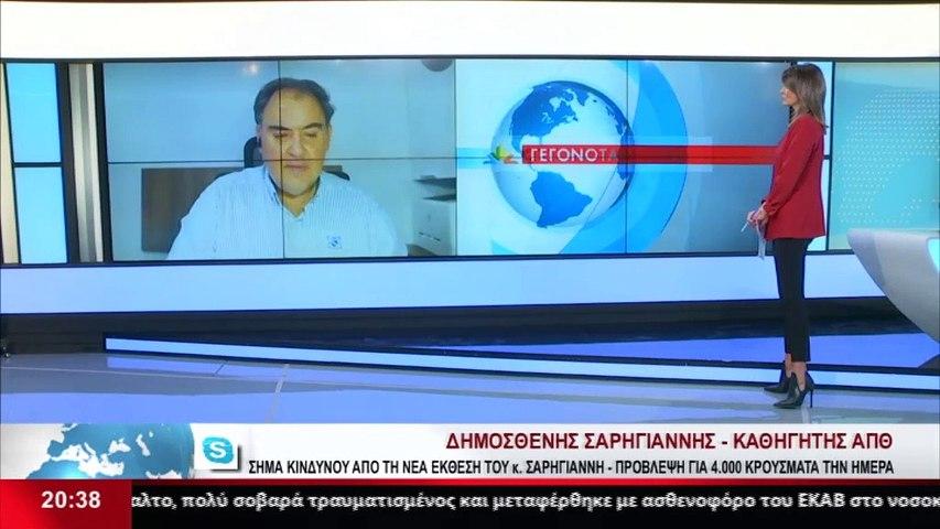 Ο καθηγητής ΑΠΘ Δημοσθένης Σαρηγιάννης στο STAR K.E.