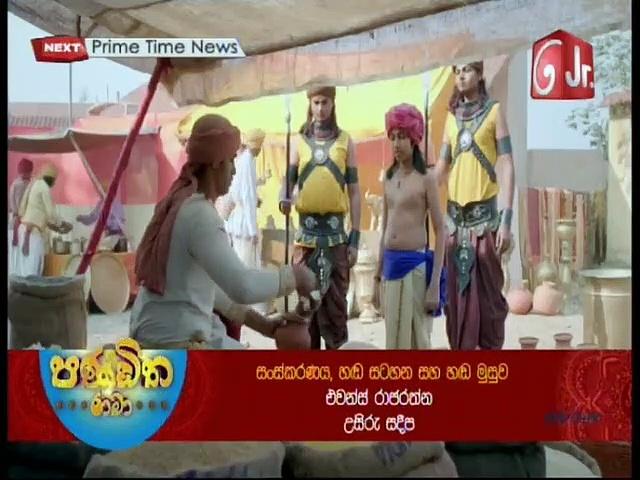 Panditha Rama (407) - 26-10-2020 Thumbnail