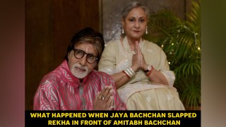 What happened when Jaya Bachchan slapped Rekha in front of Amitabh Bachchan