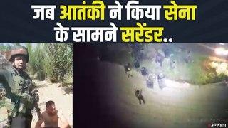 जम्मू कश्मीर में आतंकी ने किया सरेंडर, सुरक्षाबल बोले-कोई गोली नहीं मारेगा… | Indian Army ViralVideo