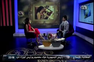 ايهاب العطية ولقاء خطير مع الفنانة دالي من برنامج صوغة 16 10 2015 قناة دجلة الفضائية