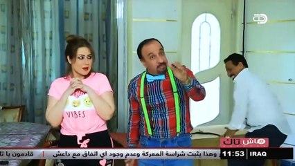 برنامج هاش تاك .. رجل الي عراقي تحشيش