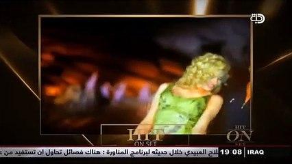 فيديو اباحي فاضح لغادة عبد الرازق يحتل الصدارة على مواقع التواصل الاجتماعي Hit on set مع شيرين شحادة