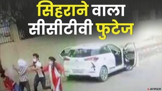 Haryana के  बल्लभगढ़ में दिन दहाड़े लड़की को गोली मारकर हत्या, देखिए पूरीघटना