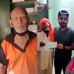 Gaurav Wasan Alleged For False Fundraising Under The Name Of Baba Da Dhabba