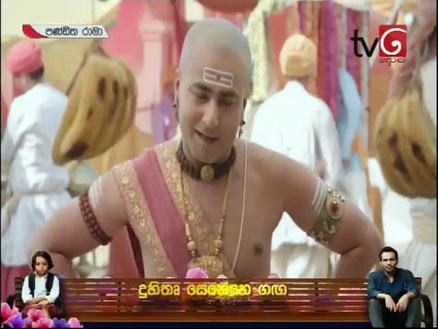 Pandith Rama 27-10-2020 Thumbnail