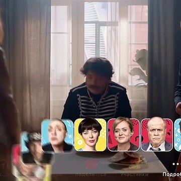 Гусар (1 сезон: 16 серия из 18) / 2020