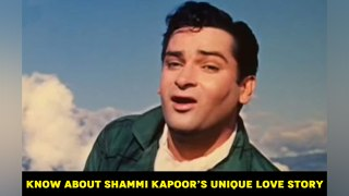 Know about Shammi Kapoor's unique love story