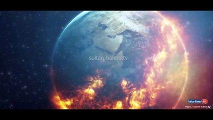 New Rabi ul Awal Naat 2020 | Ye Dunia Ik Sumandar hai | New Naat