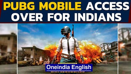 PUBG mobile access terminated for all Indians | Oneindia News