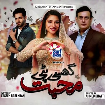 Ghisi Piti Mohabbat Episode 13- Presented by Surf Excel - 29th Oct 2020 -ARY Digital