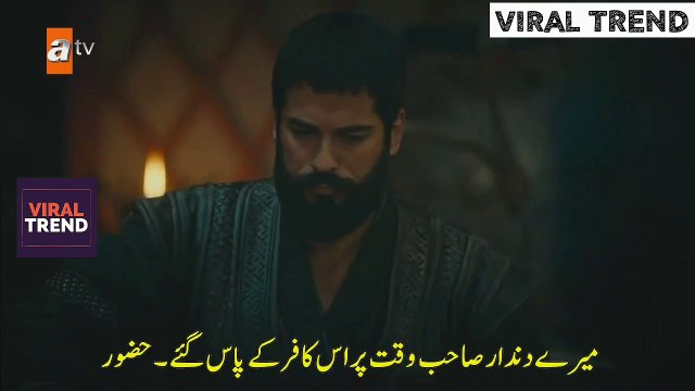 Kuruluş Osman Season 2 Episode 4 PART 2 in Urdu | Kurulus Osman Season 2 Episode 31 with Urdu Subtitles| Kurulus Osman Season 2 Episode 4 PART 2 in Hindi | Kurulus Osman Season 2 Episode 31 with hind Subtitles | Kuruluş Osman Season 2 Episode 31 In hindi