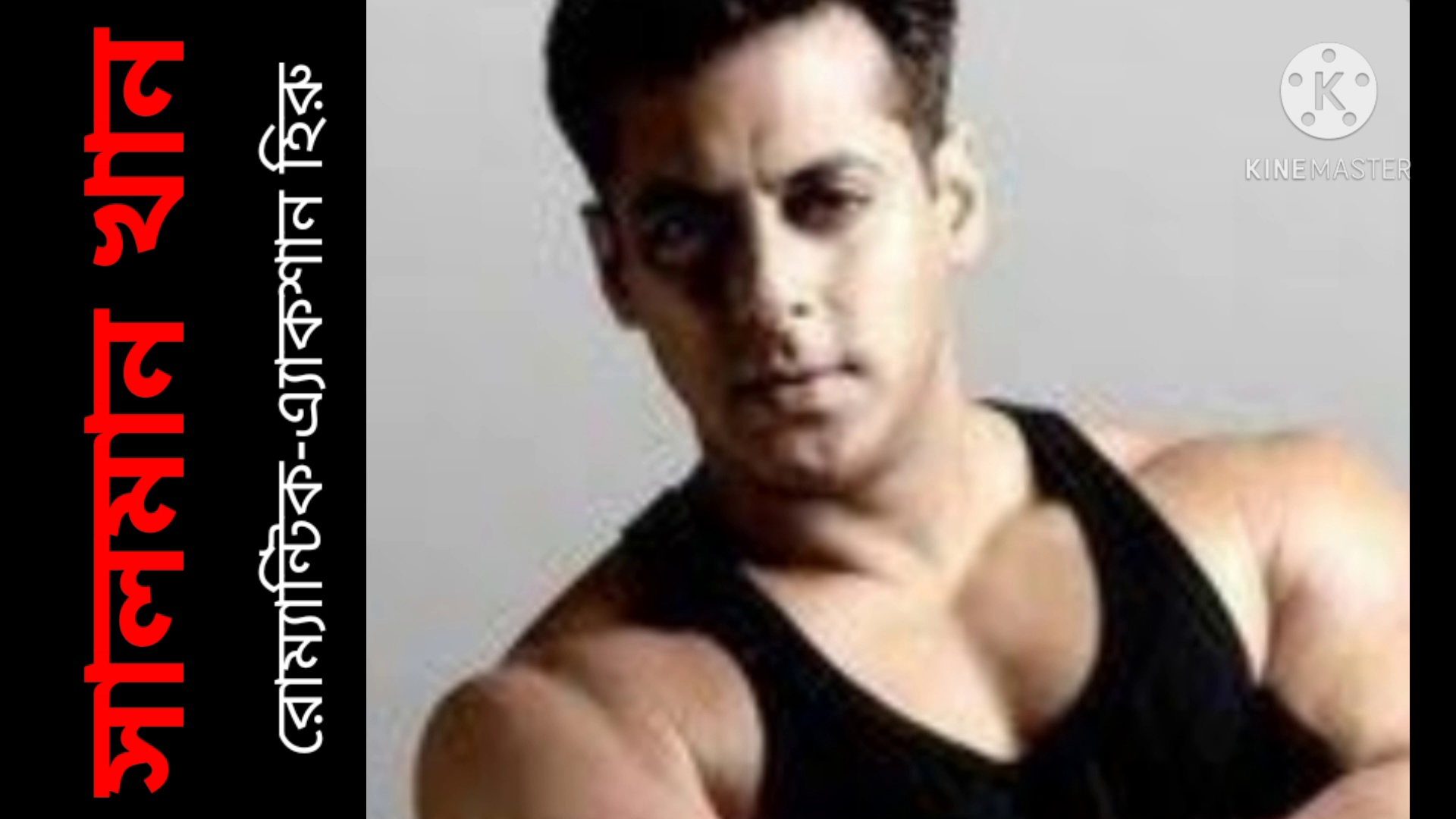 Bollywood and Hollywood updates: Salman Khan
