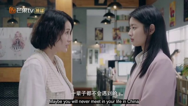 Fanmade Perfect And Casual ENG Sub EP.24 完美先生和差不多小姐