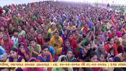 Shrimad Bhagwat Katha - Daiya, Bhajan - 28
