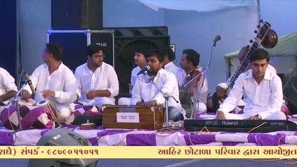 Shrimad Bhagwat Katha - Daiya, Bhajan - 30