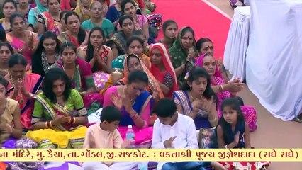 Shrimad Bhagwat Katha - Daiya, Bhajan - 32