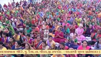 Shrimad Bhagwat Katha - Daiya, Bhajan - 34