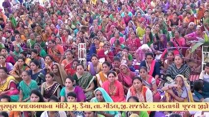 Shrimad Bhagwat Katha - Daiya, Bhajan - 36