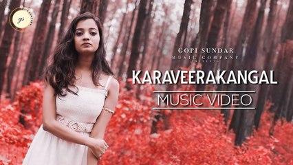 KARAVEERAKANGAL Music Video | Gopi Sundar | B K Harinarayanan | Adwaidha Padmakumar