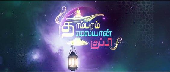 Ghost vs Wife!!! Tamabaram Thalaiyan Kuppi EP 09   Tamil Comedy Series   Circus Gun