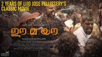 2 years of Ea.Ma.Yau | Lijo Jose Pellisery | Aashiq Abu | OPM Cinemas